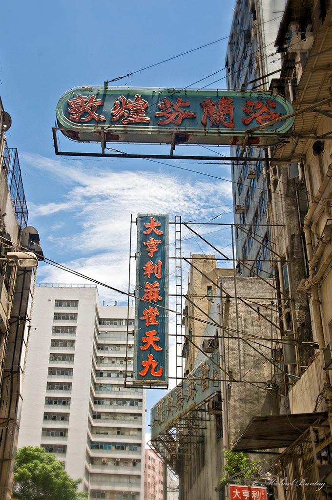 Street signs, Yau Ma Tei, Kowloon, Hong Kong