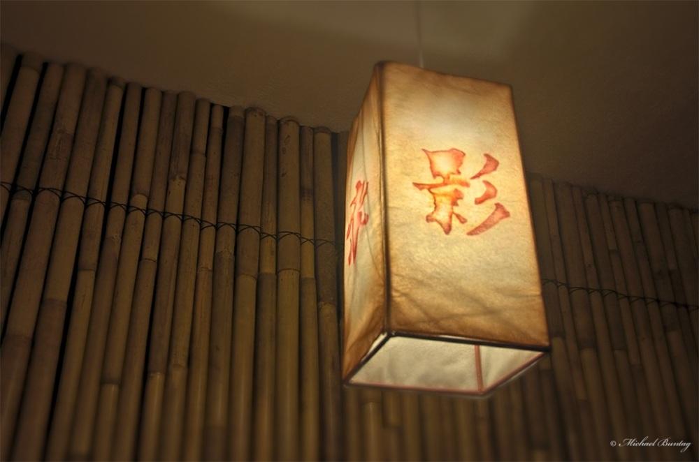 Japanese cuisine restaurant, BF, Parañaque, Manila